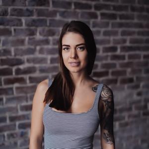 Albina Howard